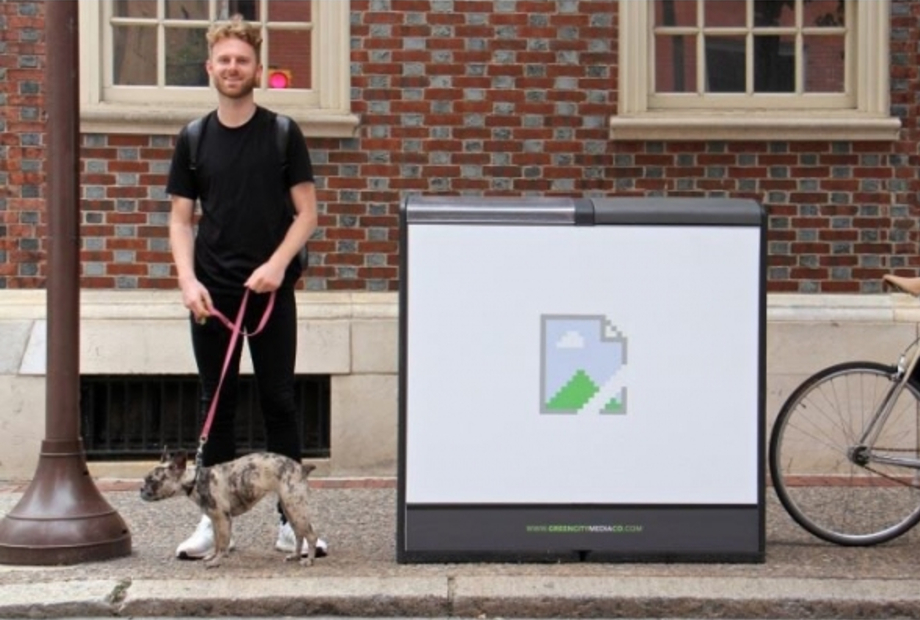 Open-call наразработку public art объекта для заправок