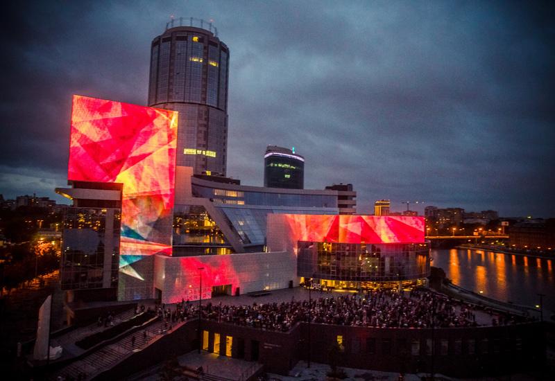 Международный фестиваль иконкурс цифрового видео-арта Pixels Fest