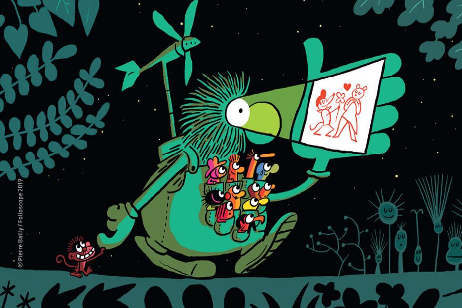 Фестиваль анимационных фильмов Anima