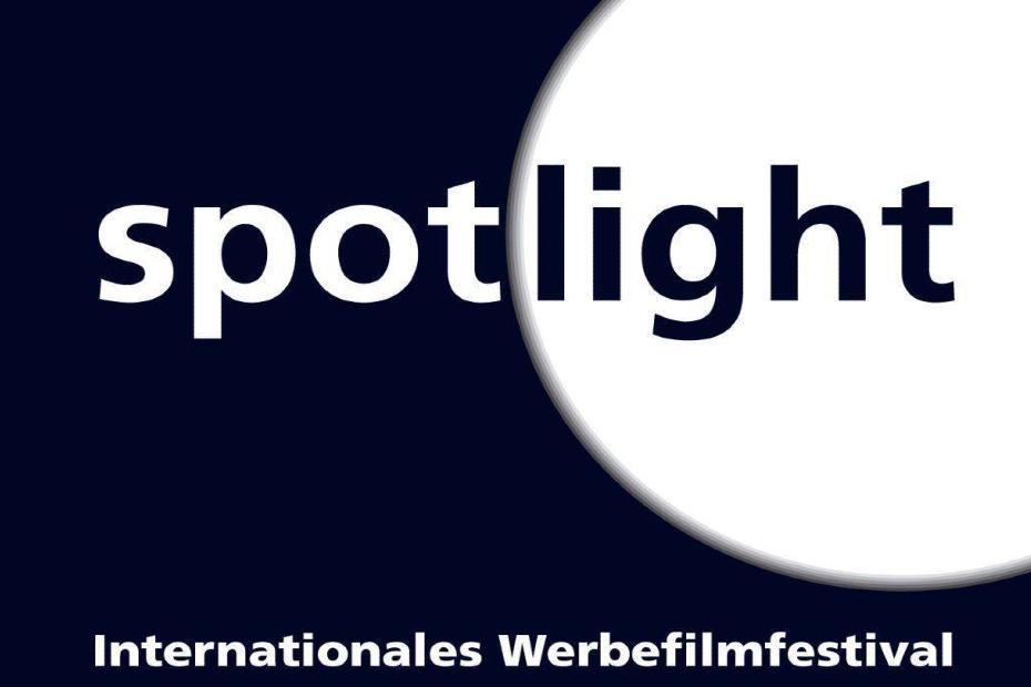 Международный фестиваль рекламы икино Spotlight STUDENTS 2021
