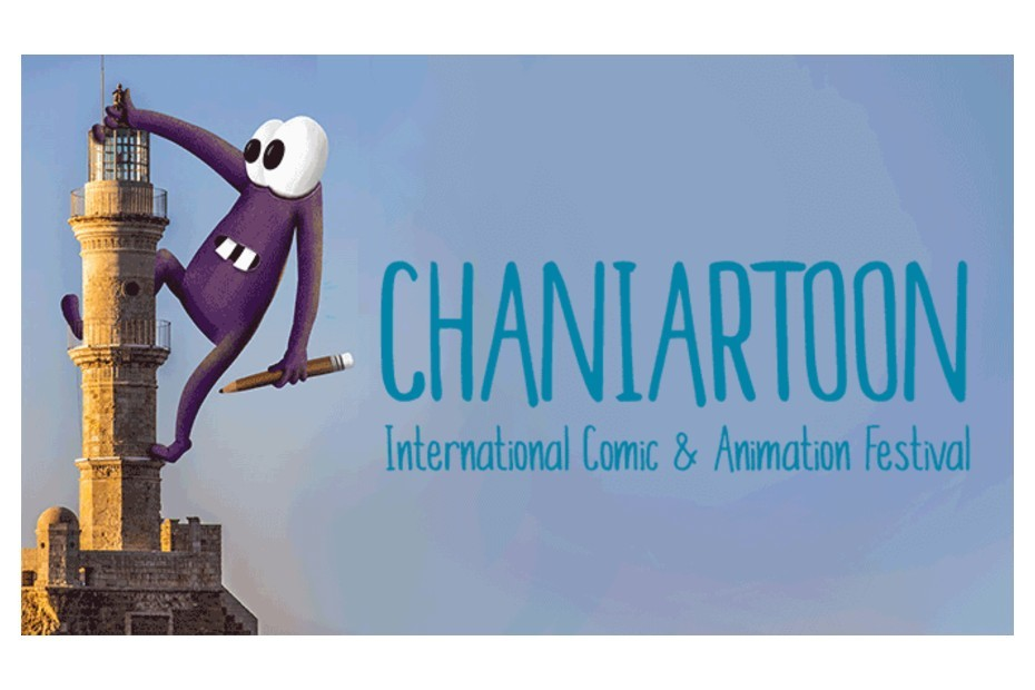 4th Chaniartoon International Comic &Animation Festival 2020