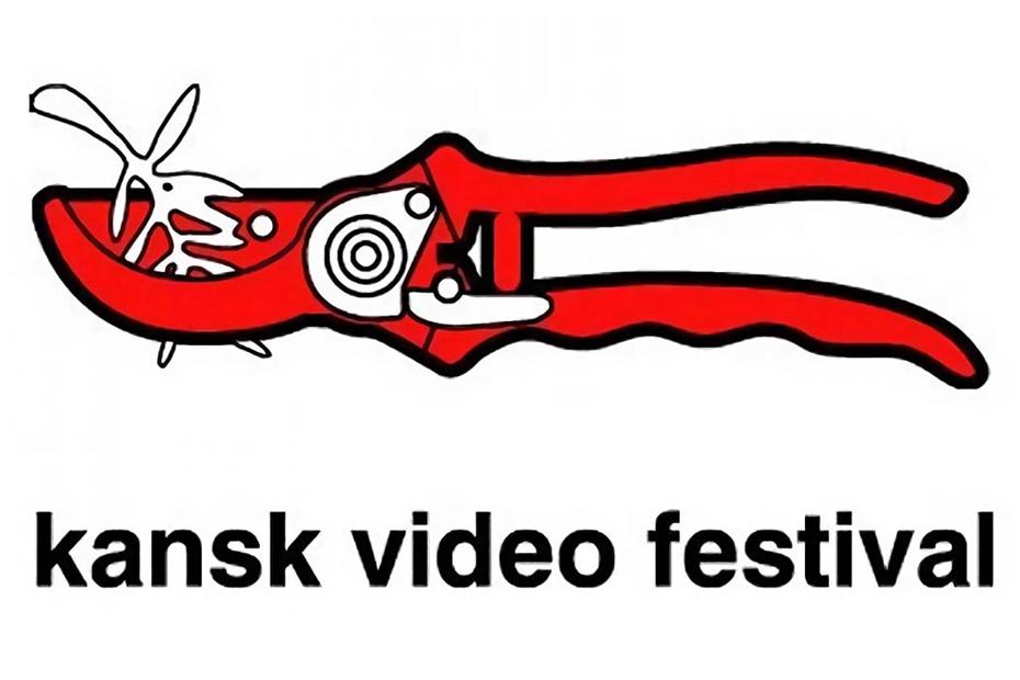Канский видеофетиваль