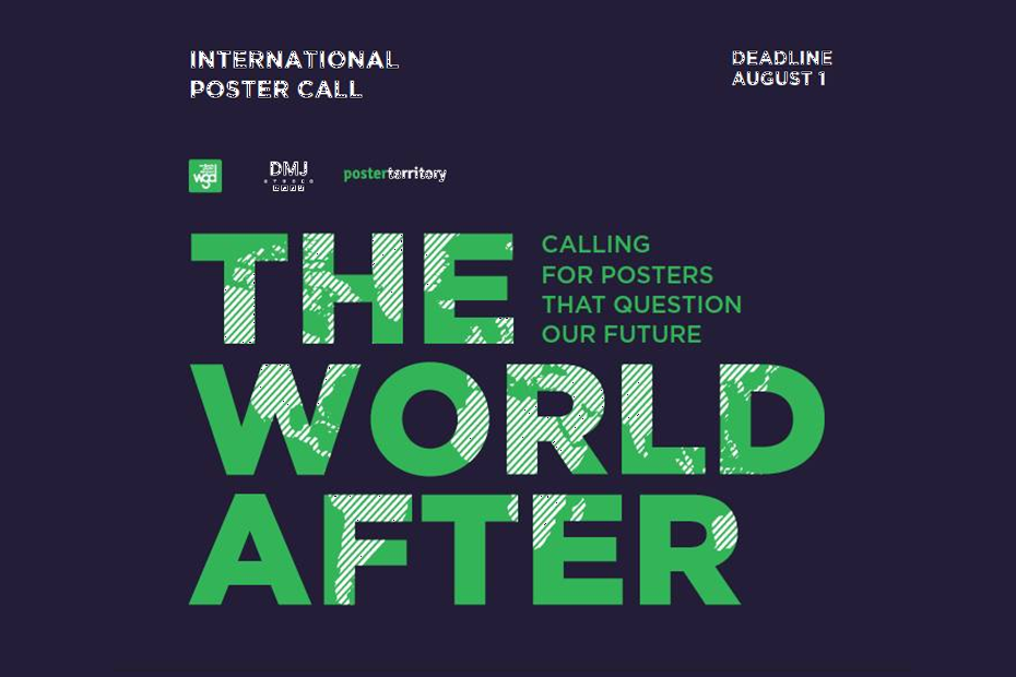 Open call на создание плакатов о будущем The world after