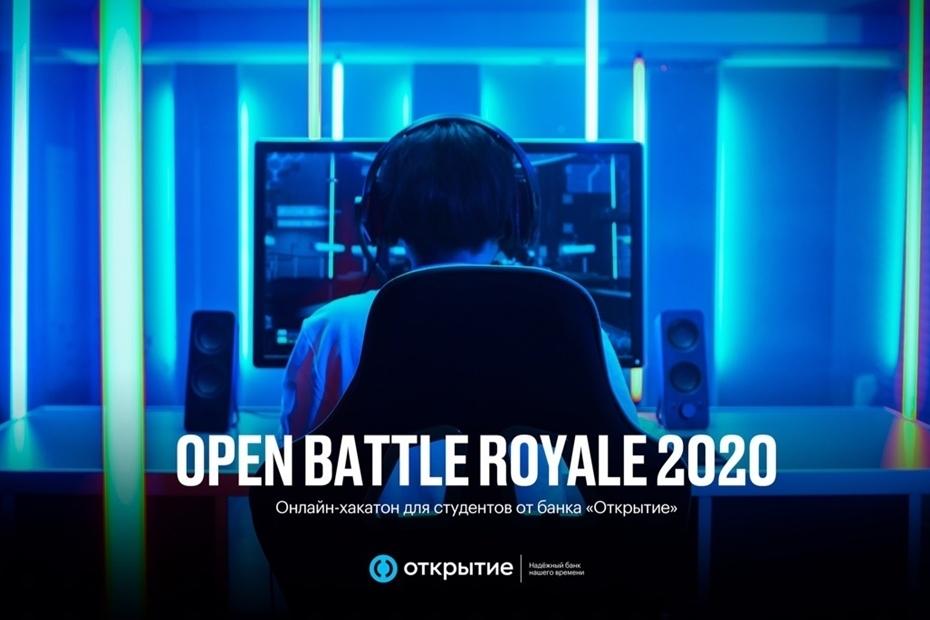 Open Battle Royale 2020