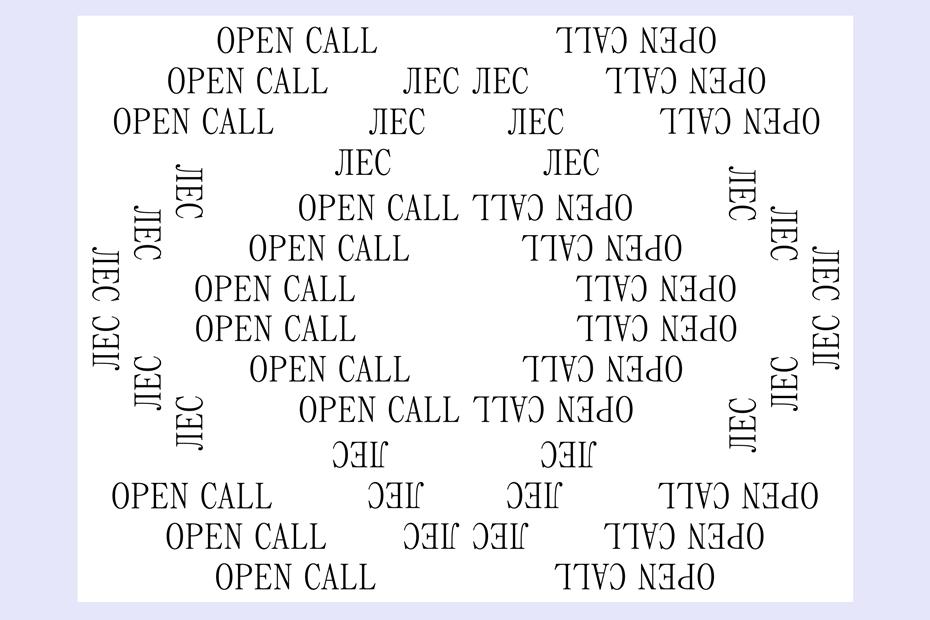 Open call выставки «леслеслес»