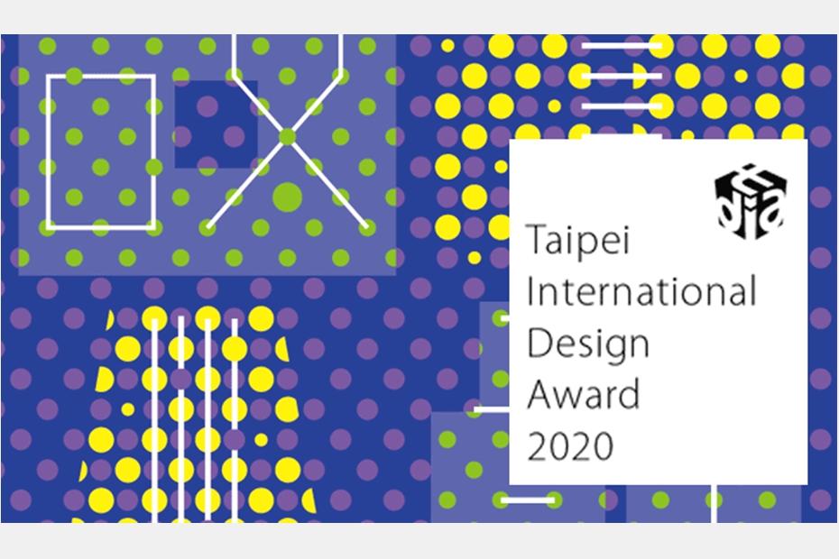 Taipei International Design Award (TIDA)