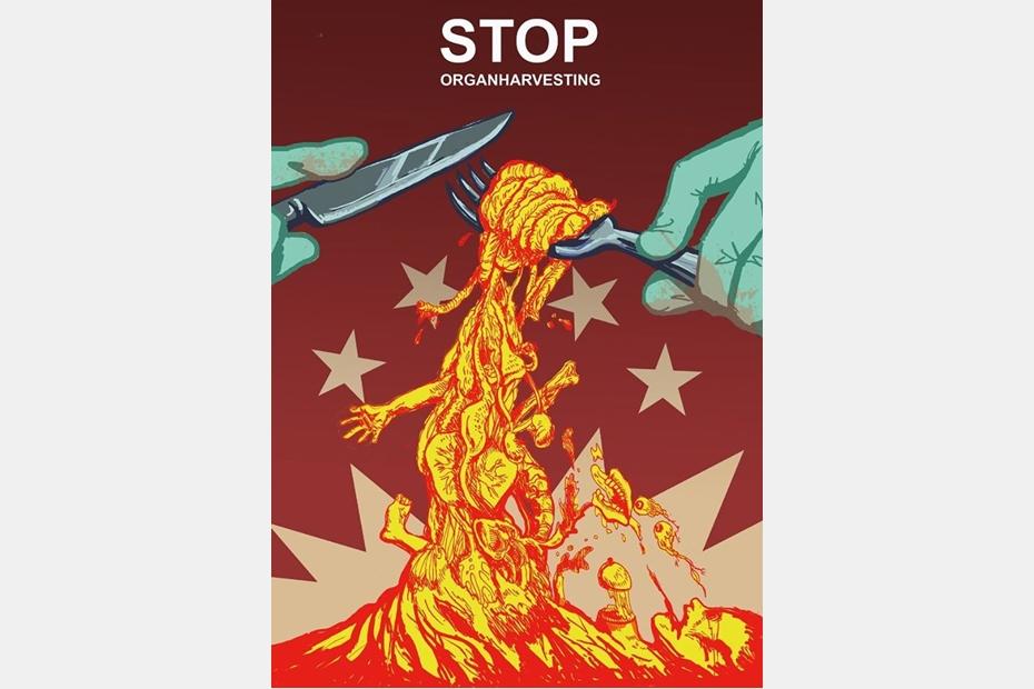 Конкурс плакатов TAICOT, посвященный теме насильственной трансплантации органов вКитае