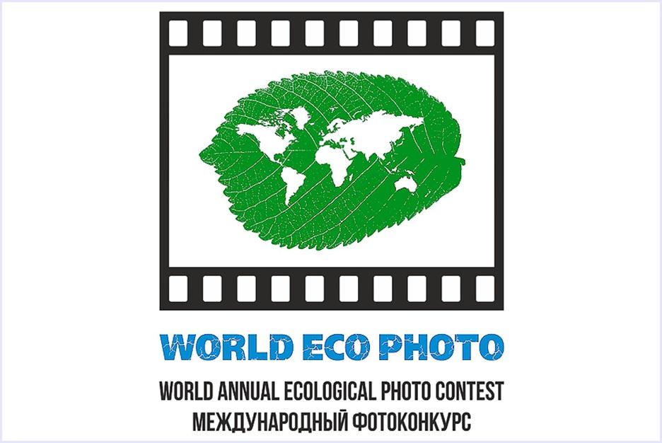 Конкурс экологической фотографии ивидеороликов World Eco Photo
