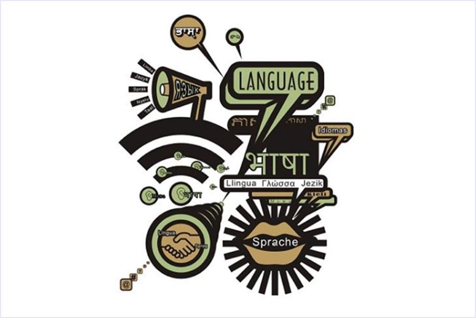 Международный конкурс современной иллюстрации «City Memory: Text &Language»