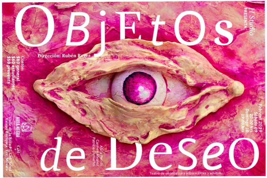 Международный конкурс театрального плаката