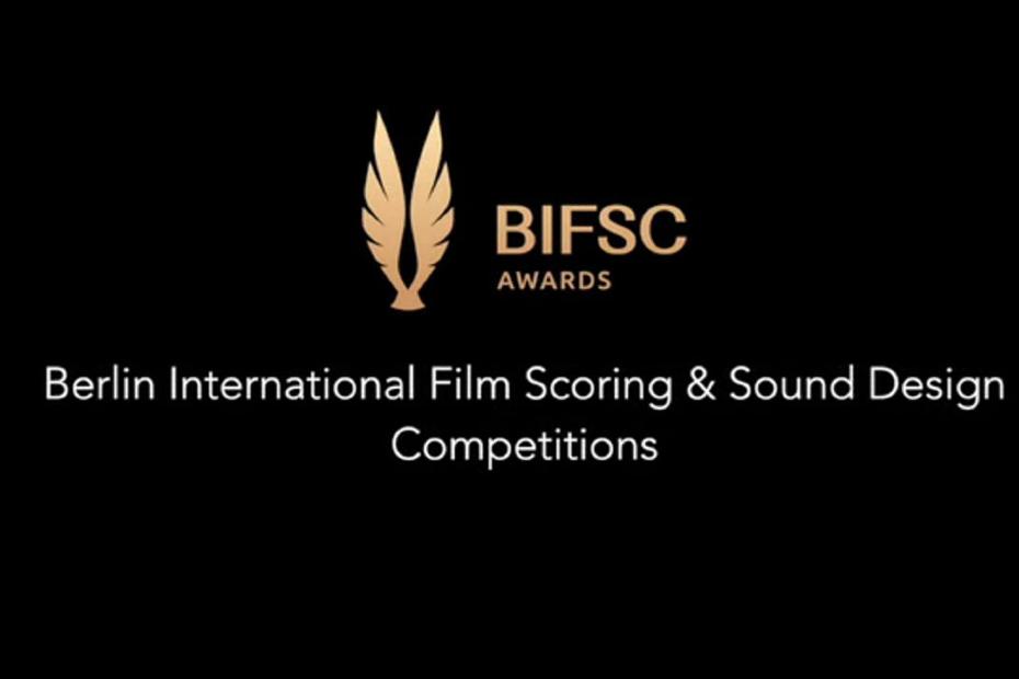 Berlin International Sound Design Competition
