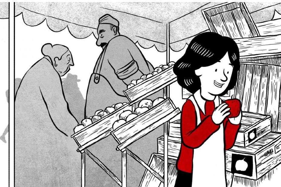 Международный конкурс короткометражного анимационного кино «Ноль Плюс»