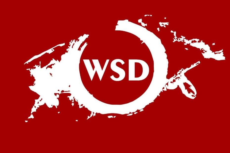 Международная выставка «Всемирный сценический дизайн— 2021». WORLDSTAGE DESIGN