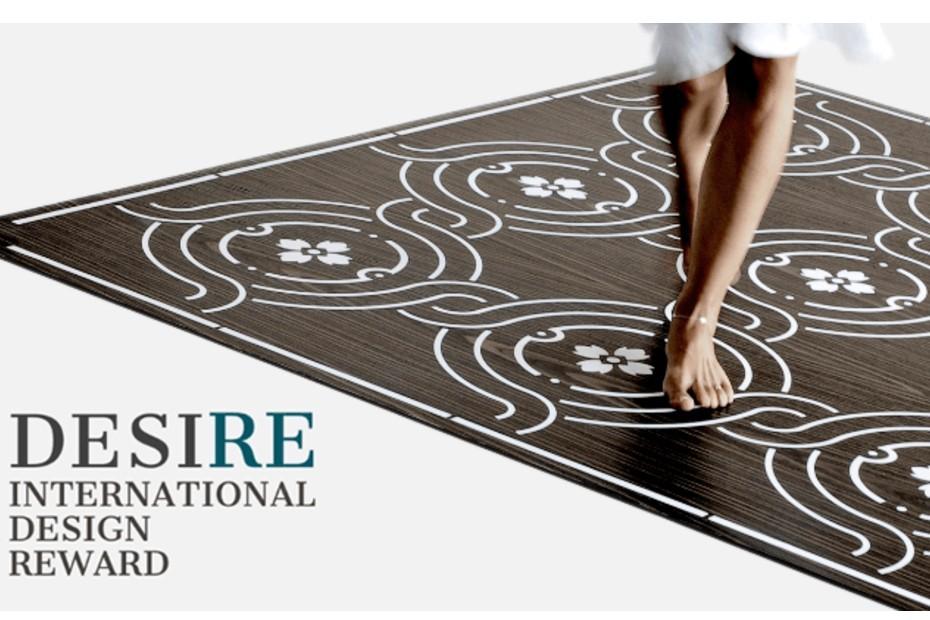 DESIRE International Design Reward