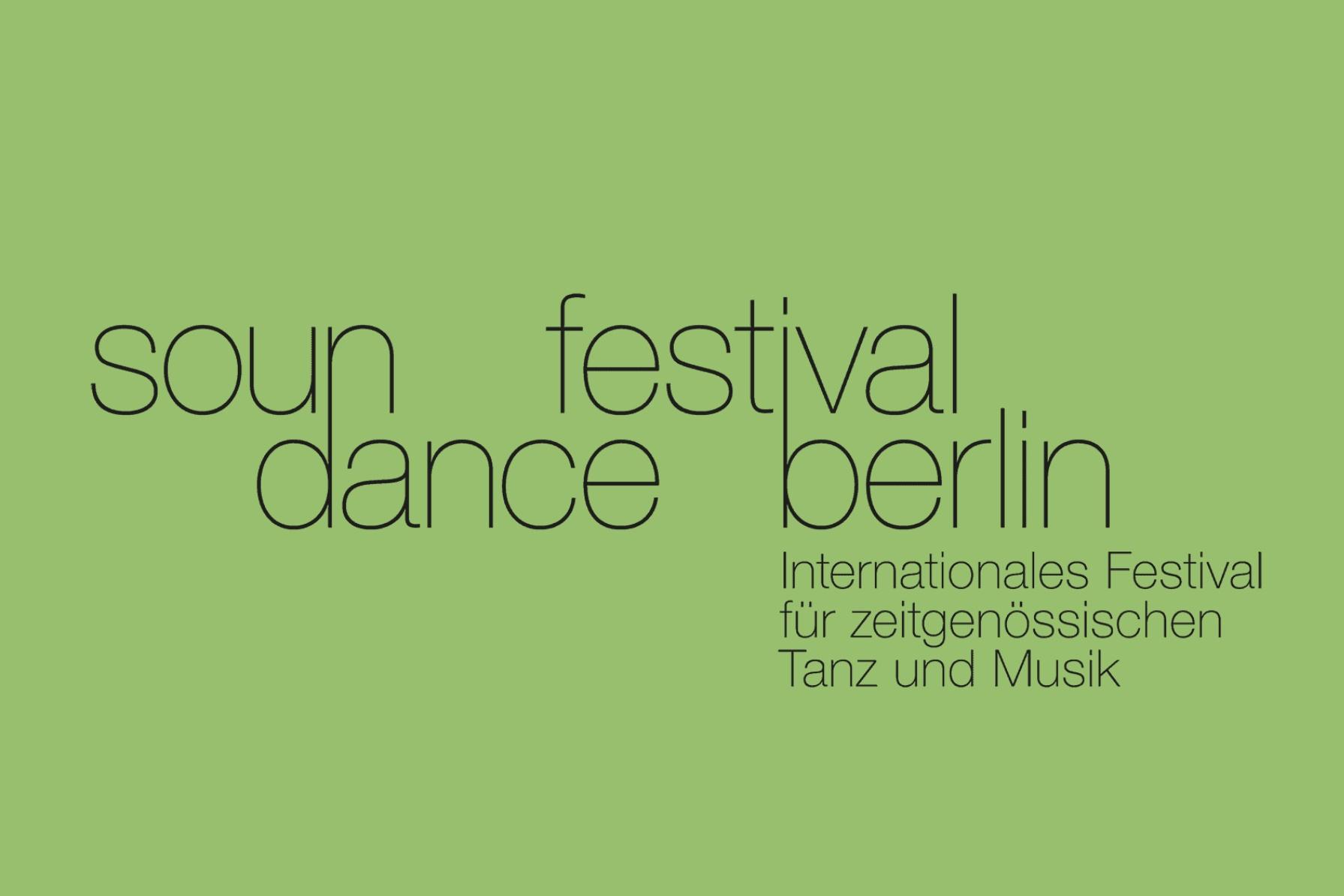 Open Call научастие вSoundance Festival Berlin