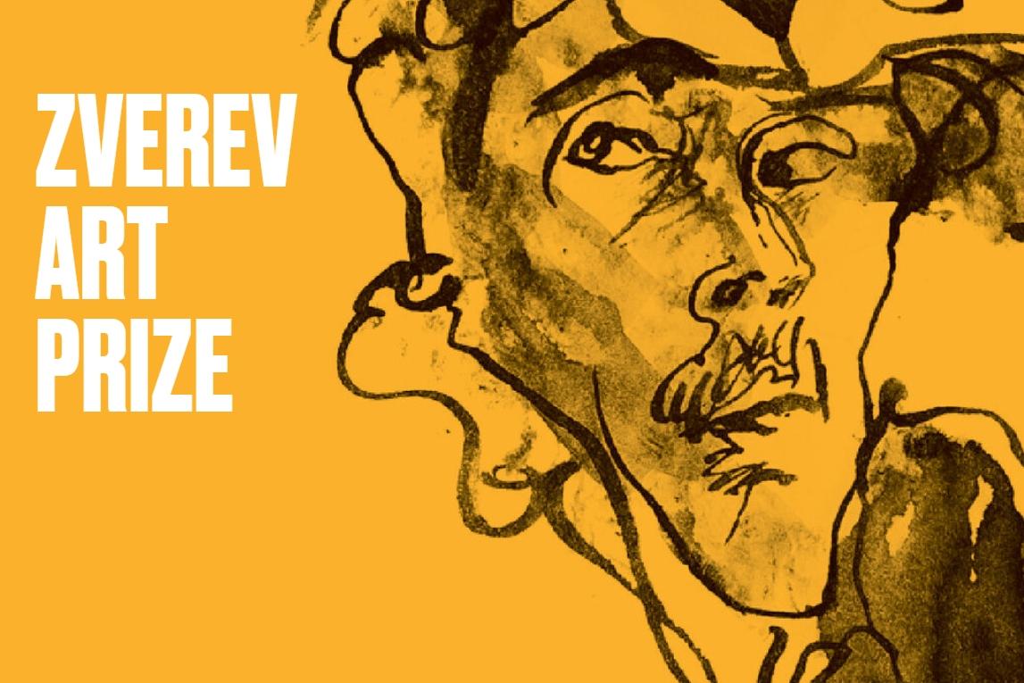 Zverev Art Prize