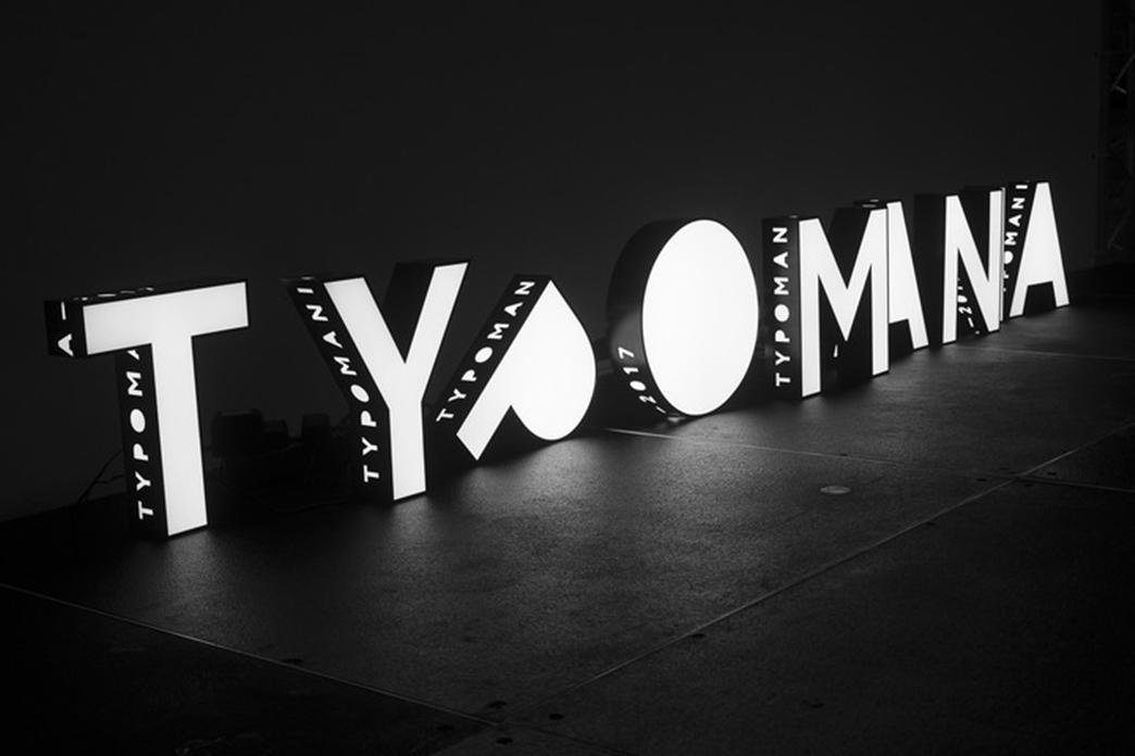 Выставка всероссийского шрифтового плаката иконкурс «дизайн это ...»