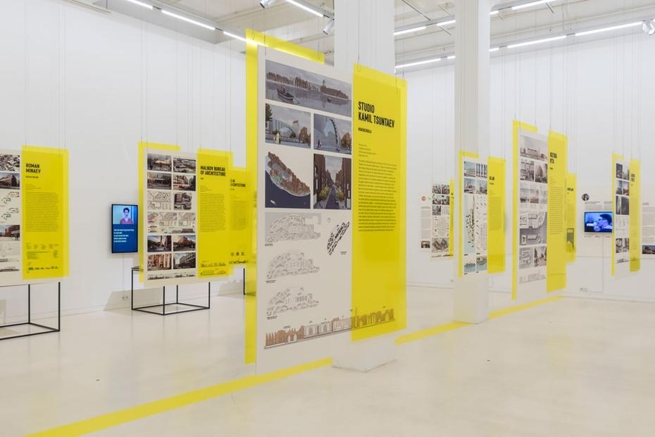III Российская молодежная архитектурная Биеннале