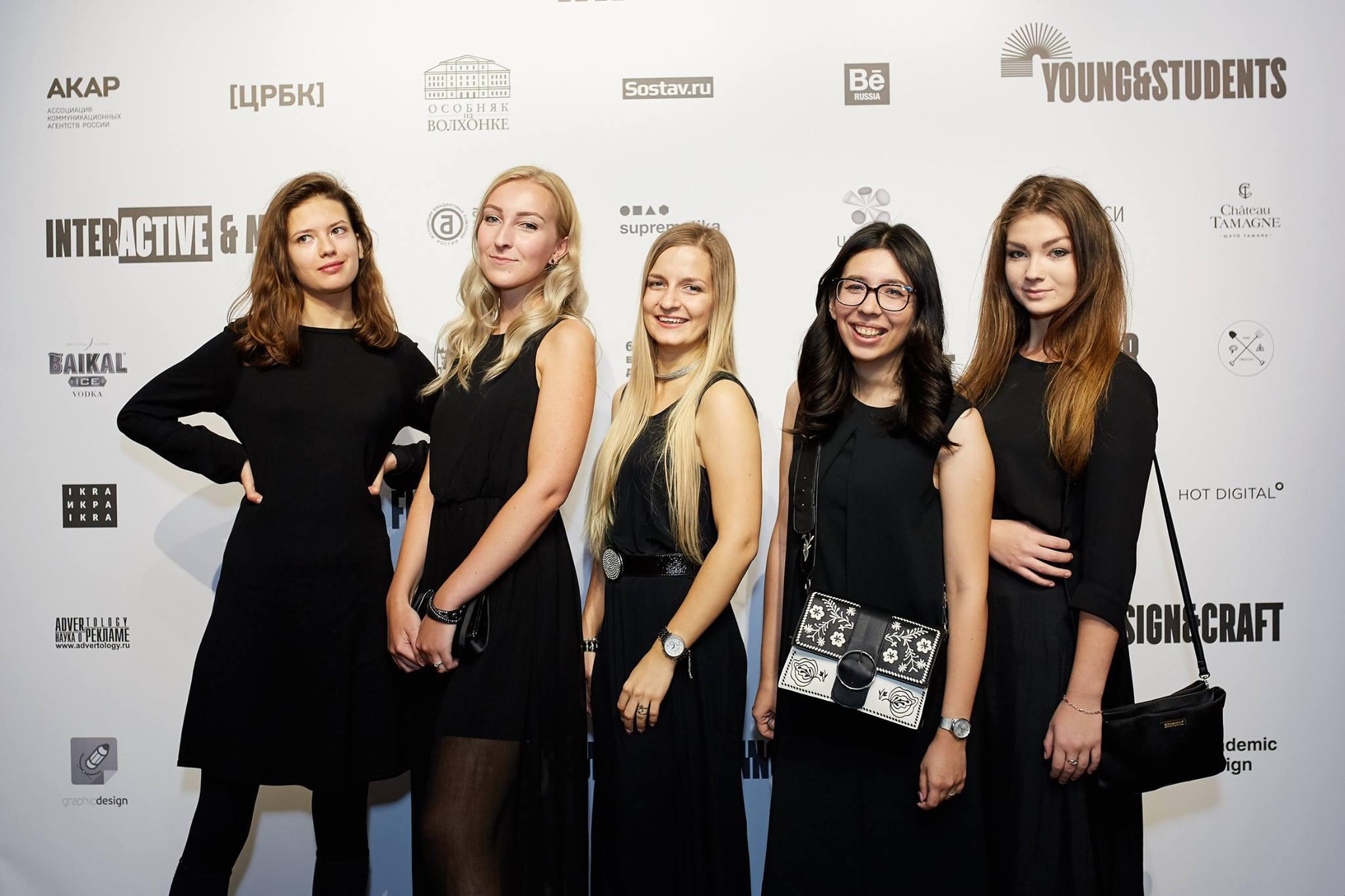 Студенты Школы дизайна— наADCR Awards