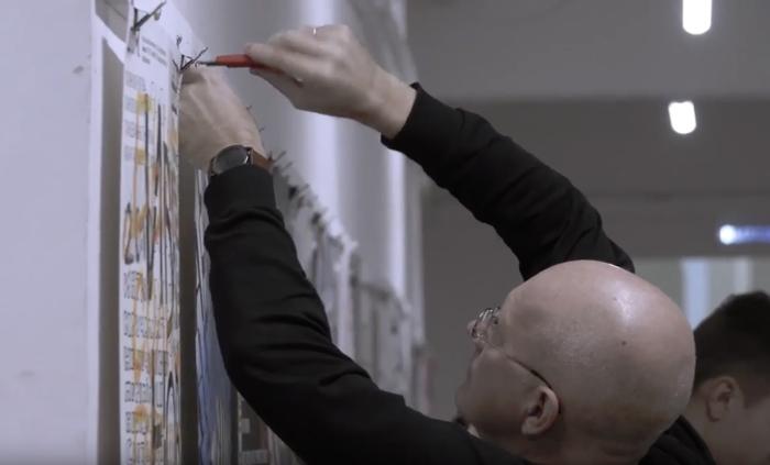 Видео: открытый просмотр Лаборатории плаката
