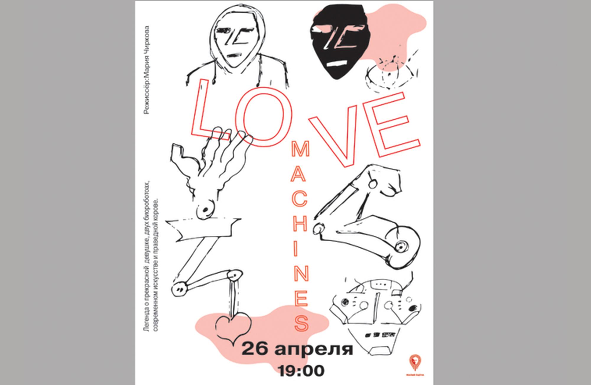 Плакаты выпускницы Школы дизайна вошли вшорт-лист Международного конкурса вобласти дизайна
