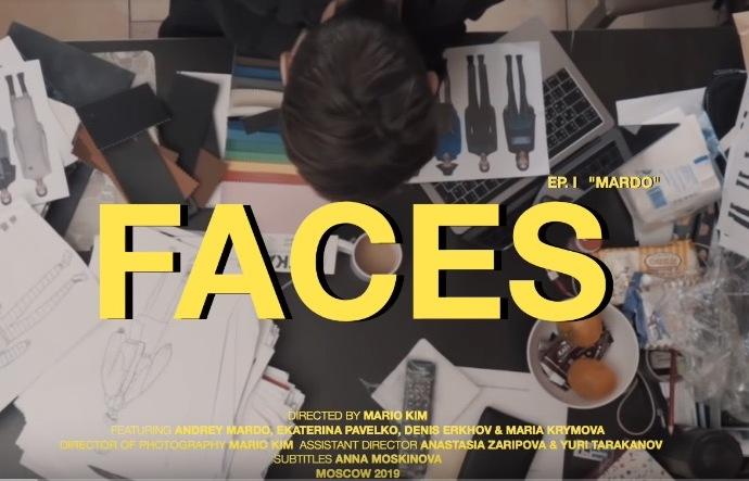 Фильм про выпускника Школы дизайна исоздателя бренда MARDO