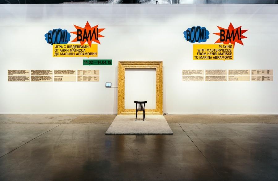 Видео: Лекция Алексея иИки Муниповых «Как придумать выставку для всей семьи»