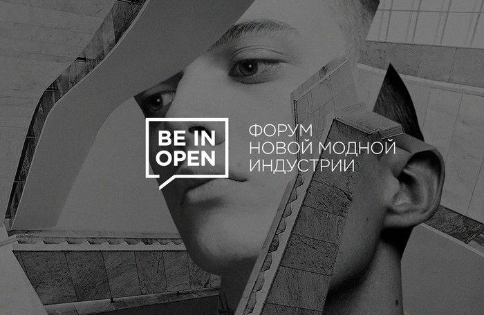 Видео: Презентация манифеста форума BEINOPEN вШколе дизайна