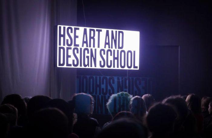 ВШколе дизайна прошла Международная научная конференция поискусству идизайну