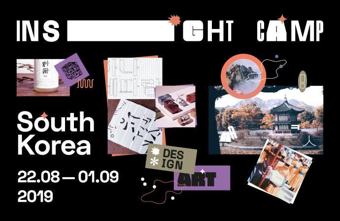 Студентка Школы дизайна организует летний дизайн-лагерь споездкой вЮжную Корею