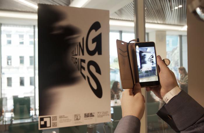 AR-плакаты студентов Лаборатории плаката