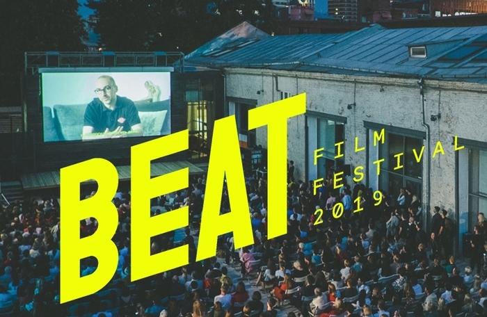 Тимур Бурбаев участвует вдискуссии врамках Beat Film Festival