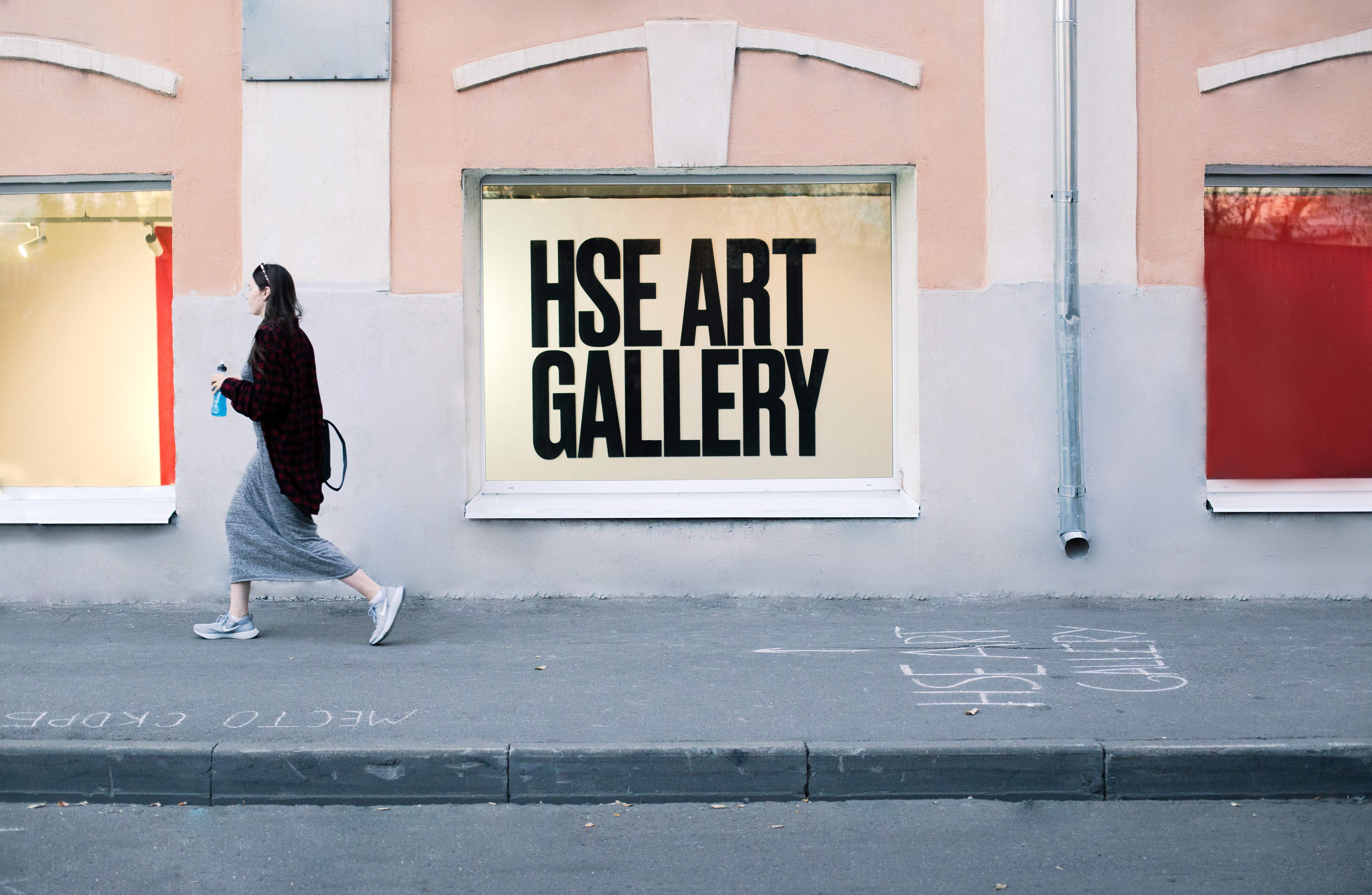 Выставка дипломных работ студентов профиля «Дизайн исовременное искусство»