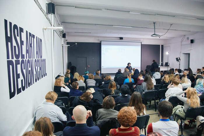 Видео: Встреча сМариной Разбежкиной вШколе дизайна