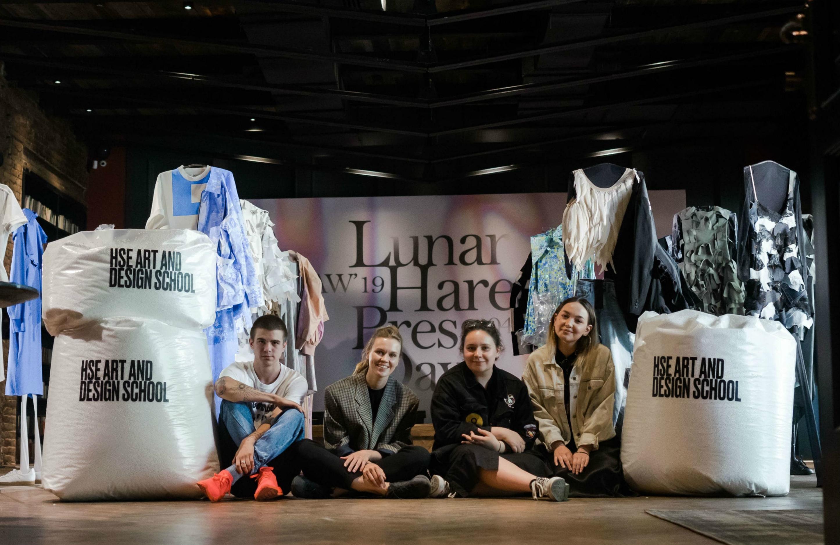 Закрытый показ студентов направления «Мода» напресс-дне Lunar Hare