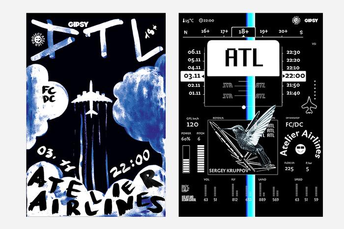 Студенты Школы дизайна сделали плакаты кконцерту ATL вклубе GIPSY