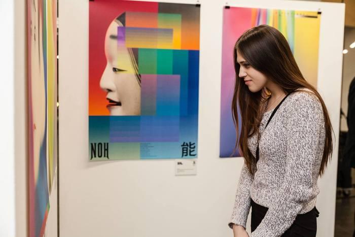 Выставка плаката вСанкт-Петербурге «Цвет исвет Мицуо Кацуи»