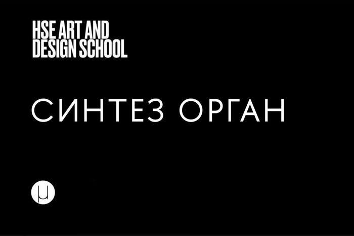 Аудиоинсталляции ипьесы студентов впространстве «Мутабор»