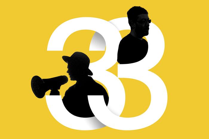33слова одизайне: показ + дискуссия
