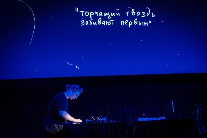 Artist talk иворкшоп музыканта Foresteppe вШколе дизайна