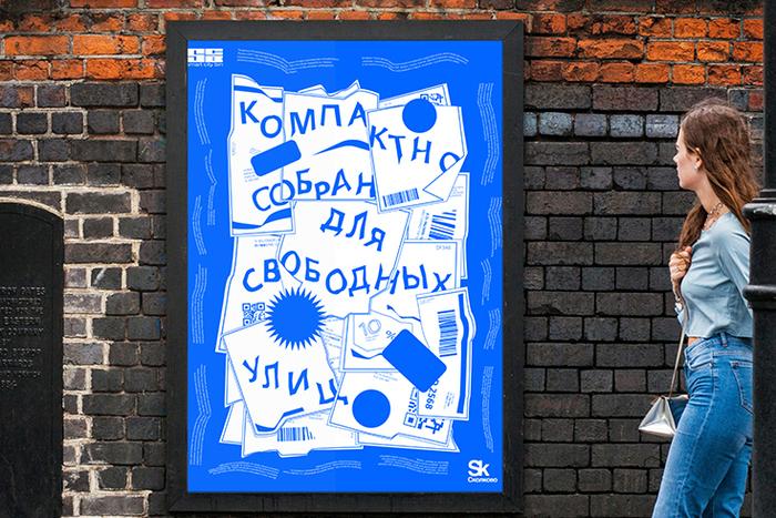 Итоги конкурса Фонда «Сколково» иШколы дизайна НИУ ВШЭ