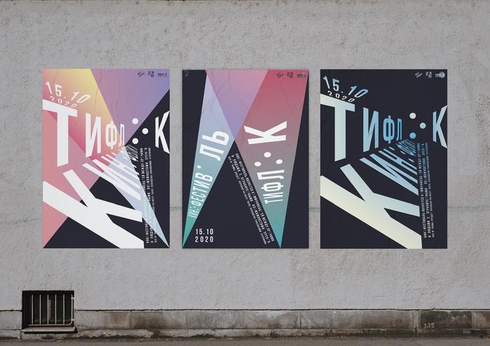 Рекламная кампания, посвященная доступной культурной среде для незрячих людей