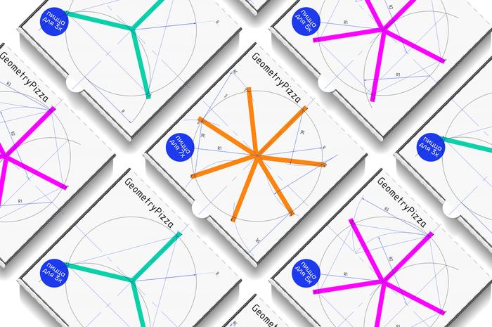 «Геометрическая» упаковка для пиццы нанаWorld Brand Design Society