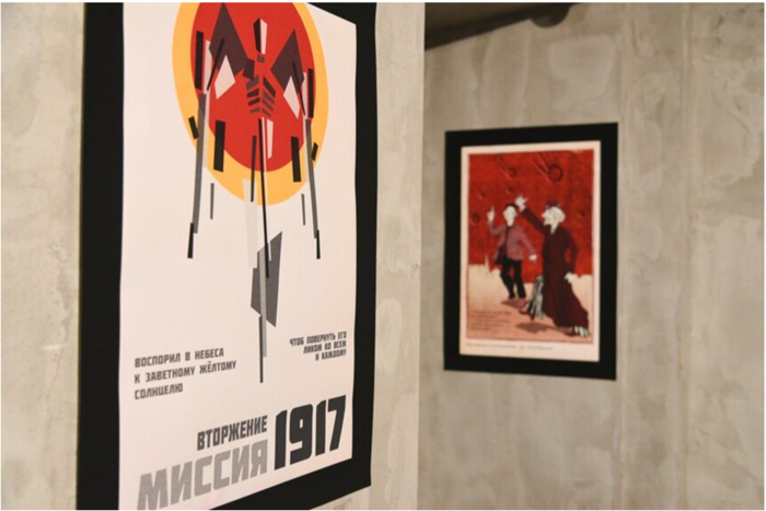 «Миссия 1917». Иммерсивная выставка студентов Школы дизайна