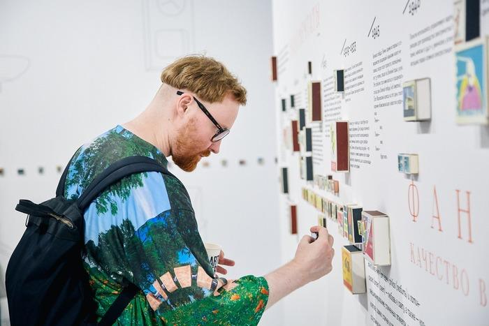 Выставка преподавателей направления «Анимация ииллюстрация»