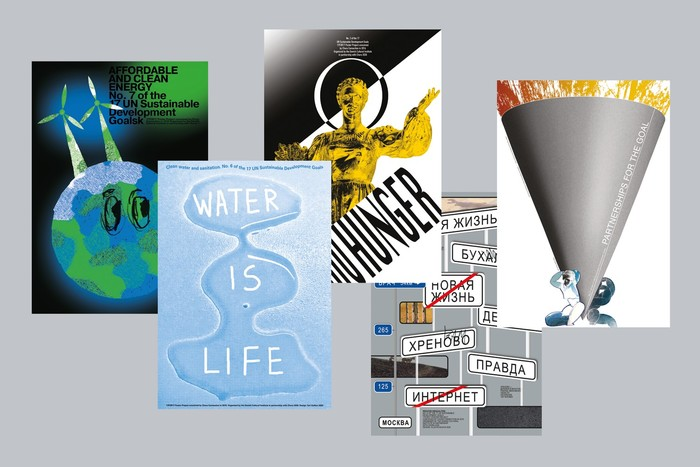 Плакаты преподавателей Школы дизайна намеждународной выставке 17FOR17