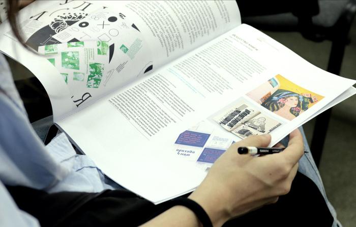 Конференция «Теории ипрактики искусства идизайна»
