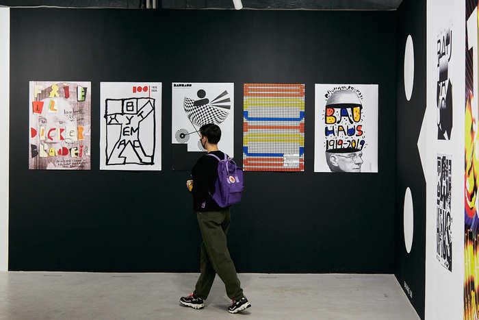 «100 плакатов студентов Школы Дизайна НИУ ВШЭ». Выставка, презентация бакалавриата вНижнем Новгороде имастер-класс для абитуриентов