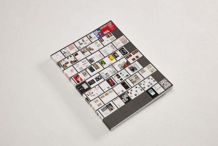 Новый номер журнала «Проектор»