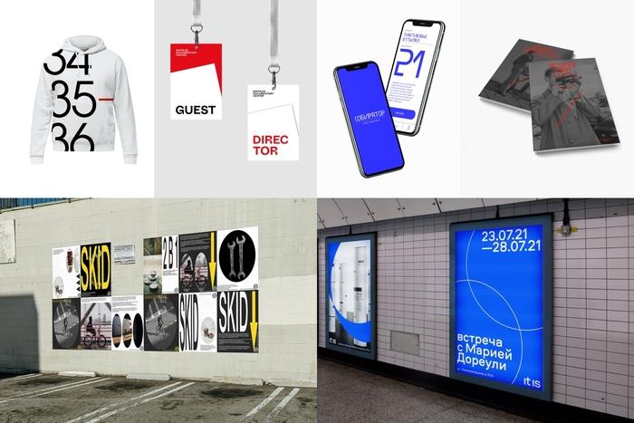 Проекты студентов Школы дизайна насайте World Brand Design Society